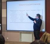 "тренинг Александра Белгорокова ""Рост продаж"""