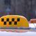 Правительство Башкирии утвердило порядок регистрации такси