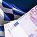 Кредиторы не хотят прощать долги Греции