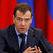 Дмитрий Медведев поручил провести ревизию всех госпредприятий