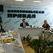 """Азамат Илимбетов: """"Главные задачи Правительства Башкирии - работа, зарплата, жильё"""""""