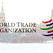 """""""The New York Times"""":Россия ближе к вступлению в ВТО"""