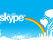 Microsoft разрешит спецслужбам прослушивать разговоры пользователей Skype