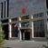 Правовые акты в Башкирии содержат коррупциогенные факторы