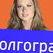 В Волгограде состоится отборочный конкурс на федеральное ТВ-шоу