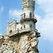 """""""Ласточкино гнездо"""" в Крыму находится под угрозой обрушения"""
