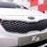 KIA анонсировала новое поколение седана Cerato