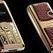 Уникальные смартфоны от Dior и Le Million