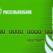 В 2011 году Россельхозбанк готов снизить стоимости кредитов