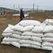 В Башкирии агрохимикаты хранятся в 50 метрах от населенного пункта