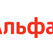 """Альфа-Банк провел конференцию """"Российский банковский сектор: риски роста"""""""