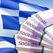Парламент Греции принял законопроект о мерах жесткой экономии