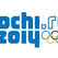 Дмитрий Медведев обсудил вопросы подготовки к Олимпиаде в Сочи