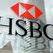 Банк HSBC заплатит $1,9 млрд за отмывание наркодоходов