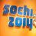 Билеты на Олимпиаде в Сочи будут стоить до 40 тысяч рублей