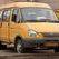 В Башкортостане оштрафовали нелегального перевозчика