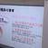 Японские телевизоры вскоре будут распространять приятные запахи
