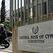 Кипр вновь ослабляет контроль над движением капитала