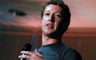В 2012 году основатель Facebook заработал 1,9 млн долларов