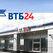 Банк ВТБ 24 снизил вознаграждение членам правления