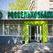 Россельхозбанк расширяет сеть дополнительных офисов в Башкортостане