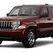 Jeep Cherokee отправят в серию позже запланированного