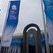 Сегодня в Санкт-Петербурге открылся 17-й Международный экономический форум