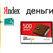 MasterCard от Яндекс.Денег поддерживает технологию платежей PayPass