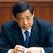 В Китае власти обвинили бывшего секретаря парткома Бо Силая в коррупции