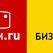 """Дом.ru Бизнес"" подвел итоги конкурса ""IT GURU 2013"""