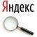 """""""Яндекс"""" получит 4 миллиона за инцидент в Уфе"""