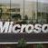 Microsoft в России расширяет центр разработок