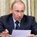 Владимир Путин предложил заморозить реформу РАН на год
