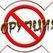 башкортостан, коррупция