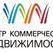 """Итоги 2013 """"Центр коммерческой недвижимости"""""""