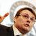 Российским чиновникам запретят иметь недвижимость за рубежом