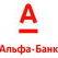 """Итоги 2013 """"Альфа-Банк"""""""