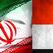 сирия иран