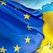Болгария украина ЕС