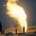 Компания Total будет добывать сланцевый газ в Великобритании