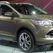 Ford Kuga обзавелся новыми версиями в России