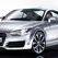 Audi 12 февраля представит новое поколение TT