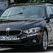 В сети представлены официальные изображения BMW 4-Series Gran Coupe