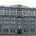 Старую площадь Кремля обновят за 7 млрд рублей