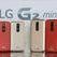 LG G2 mini будет представлен на MWC-2014