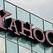 Yahoo! разрабатывает собственный видеохостинг