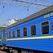 На Украину с конца мая могут перестать ходить поезда из России