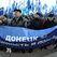 "В Донецке включили вещание телеканала ""Россия 24"""