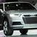 Audi выпустит новый внедорожник