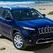 23 мая стартуют продажи новой модели Jeep Cherokee
